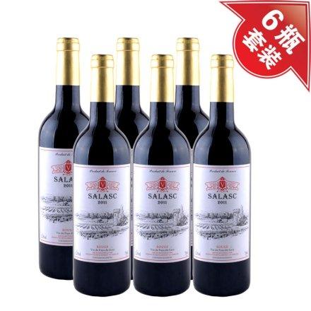 法国萨拉斯干红葡萄酒(6瓶装)送酒刀
