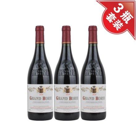 格朗堡干红葡萄酒(3瓶装)