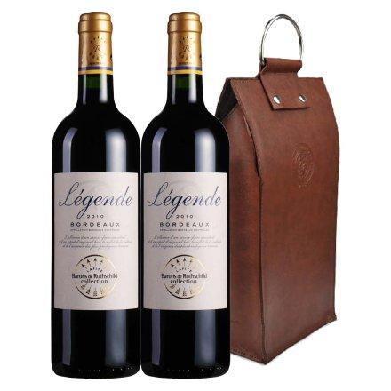 法国拉菲传奇波尔多干红葡萄酒双支皮袋装
