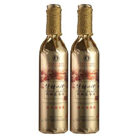 7°低糖蓝莓酒750ml(双瓶装)