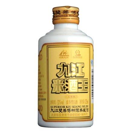 32°远航九江三年陈米酒王125ml