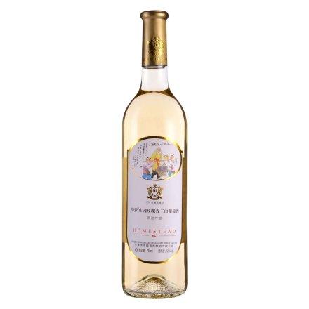 华梦庄园玫瑰香干白葡萄酒750ml
