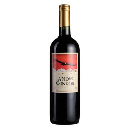 【清仓】智利安第神鹰红葡萄酒