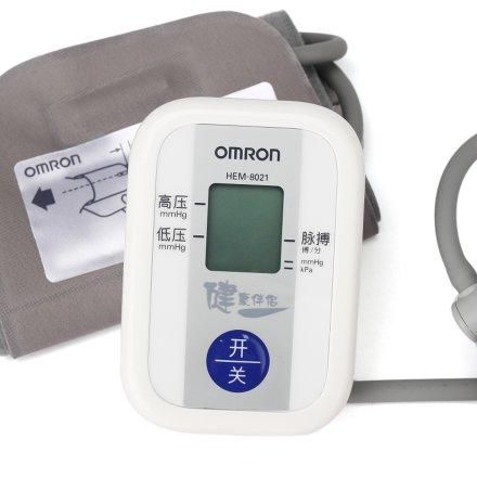 欧姆龙电子血压礼盒
