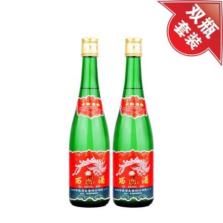 55°西凤酒绿瓶500ml(双瓶装)