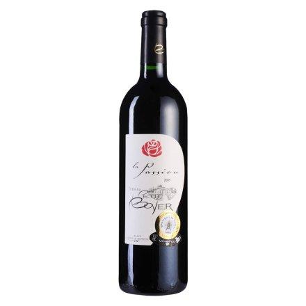 【清仓】法国菩提博耶城堡激情系列红葡萄酒