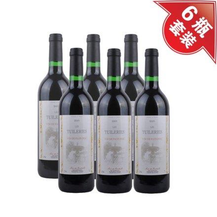 (清仓)法国恬悦干红葡萄酒(6瓶装)