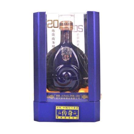 (清仓)20°梁祝黄酒传奇系列20年陈酿520ml