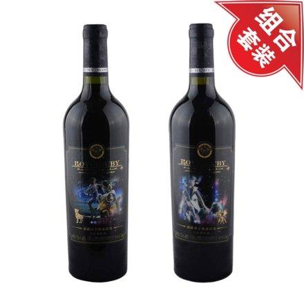 澜爵白羊座+双子座赤霞珠干红葡萄酒