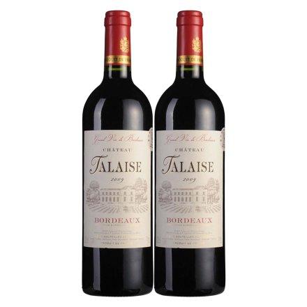 法国大利事红葡萄酒750ml(双瓶装)