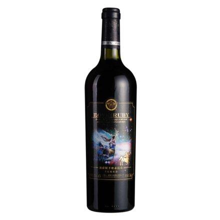 中国澜爵射手座赤霞珠干红葡萄酒