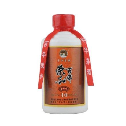 (清仓)53°百年荣和酒125ml