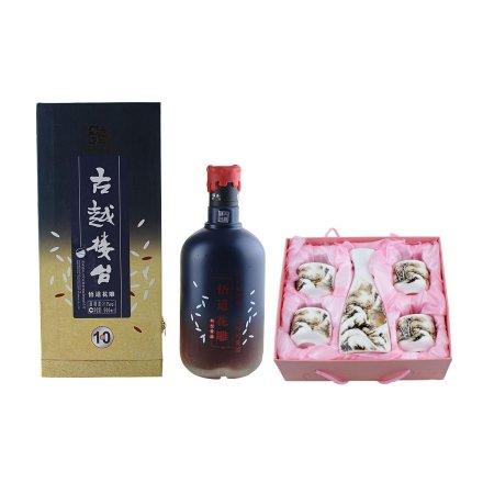 11°古越楼台(悟道)花雕500ml+胜景干黄白瓷酒具