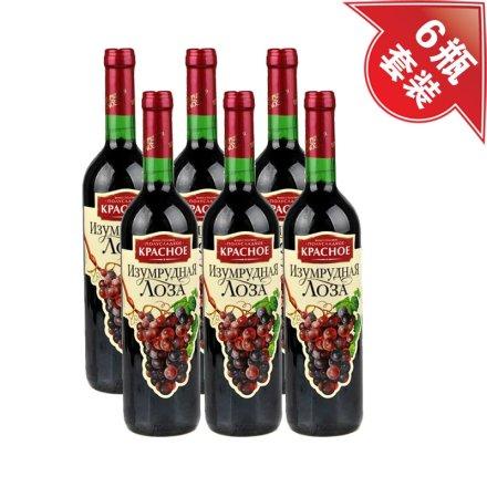 (清仓)绿藤干红葡萄酒(6瓶装)