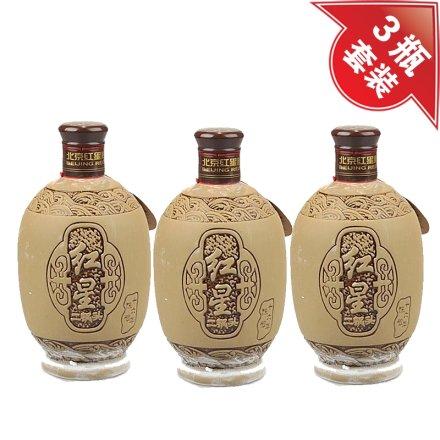 (清仓)45°红星二锅头(窖藏16年)450ml(3瓶装)