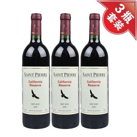(清仓)圣皮尔加州特酿干红葡萄酒(3瓶装)