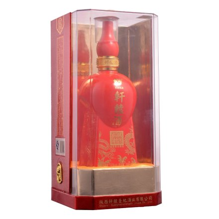 45°轩辕酒•黄帝赐福(伍福)