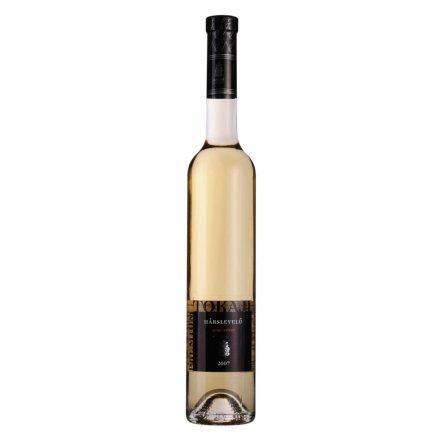 【清仓】匈牙利哈斯莱路托卡伊半甜白葡萄酒500ml