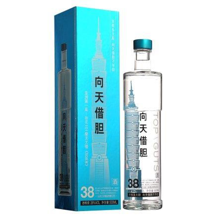 38°向天借胆酒蓝盒500ml