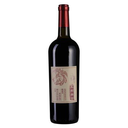 【清仓】凤翔幽谷天然干红山葡萄酒