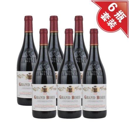格朗堡干红葡萄酒(6瓶装)