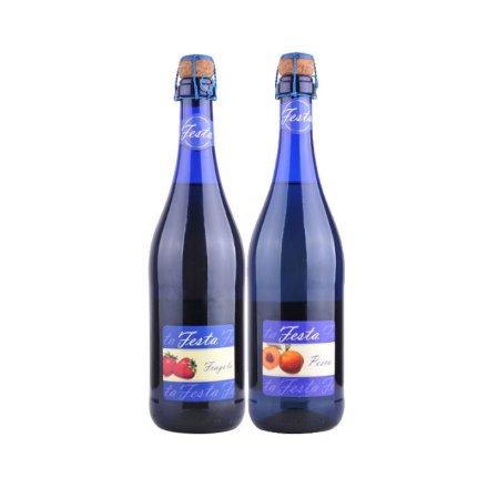 意大利菲丝她蓝冰低醇起泡葡萄酒水果味套装