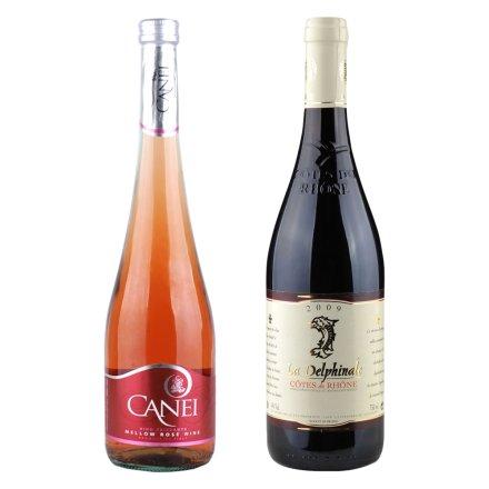 (清仓)意大利圣霞多肯爱玫瑰红低泡葡萄酒+法国德尔菲娜干红葡萄酒750ml