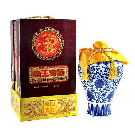 45°唐王宴酒陶缸典藏3000ml