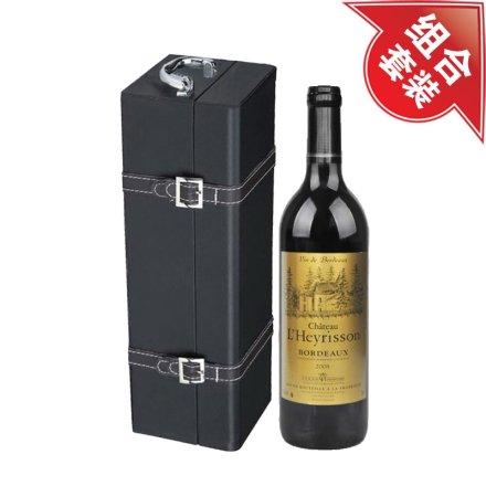 (清仓)赫雷大古堡干红葡萄酒+黑色单支皮盒
