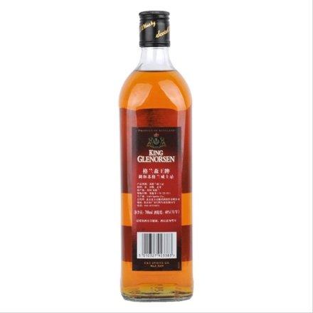 (清仓)40°格兰森王牌调和苏格兰威士忌700ml+21°雷米诺蔓越莓伏特加500ml+17°百利甜酒750ml