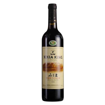【清仓】宁夏西夏王梅鹿辄2006年干红葡萄酒
