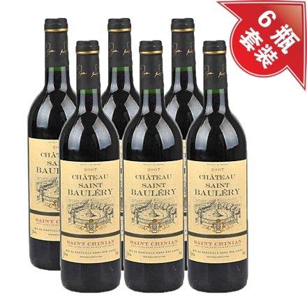 法国圣堡红葡萄酒(6瓶装)