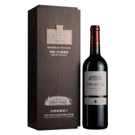 法国CASTEL洣瑞波尔多干红葡萄酒