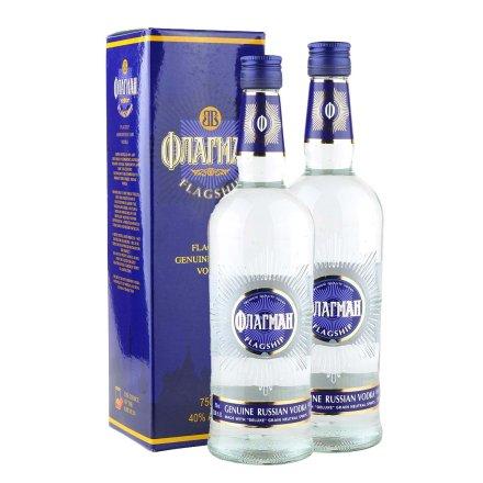 40°俄罗斯旗舰伏特加750ml(双瓶装)