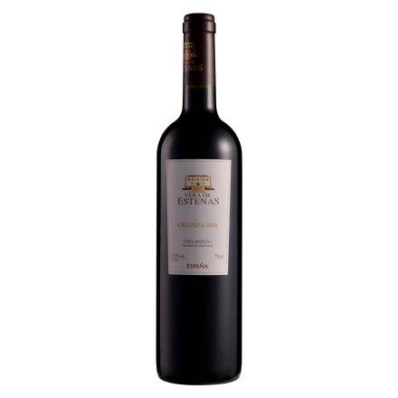 【清仓】西班牙唯爱陈酿干红葡萄酒750ml