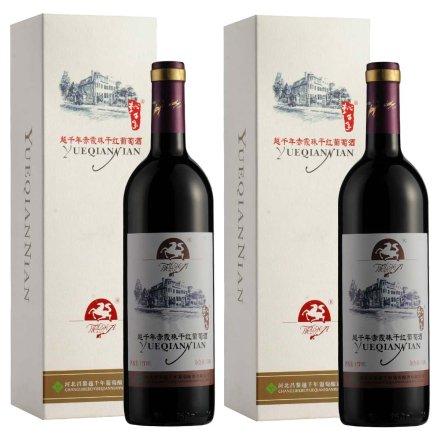 中国越千年优选赤霞珠干红葡萄酒750ml(双盒装)