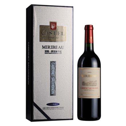法国CASTEL洣瑞干红葡萄酒