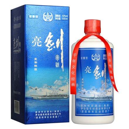 52°亮剑军酒(蓝剑)500ml