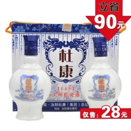 52°杜康十五年大明蓝瓷酒