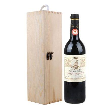 (清仓)法国黑骑士干红葡萄酒+单支松木盒