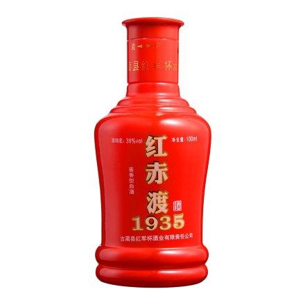 39°红赤渡1935酒100ml
