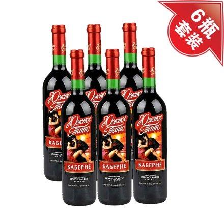(清仓)南探戈红葡萄酒(6瓶装)