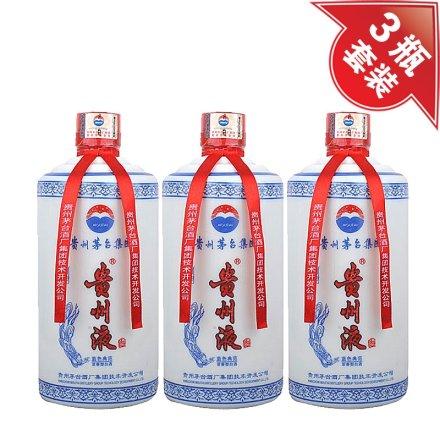 (清仓)52°贵州液蓝色典范500ml(3瓶装)