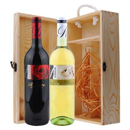 德国红玫瑰半干红+白玫瑰干白葡萄酒双支松木礼盒