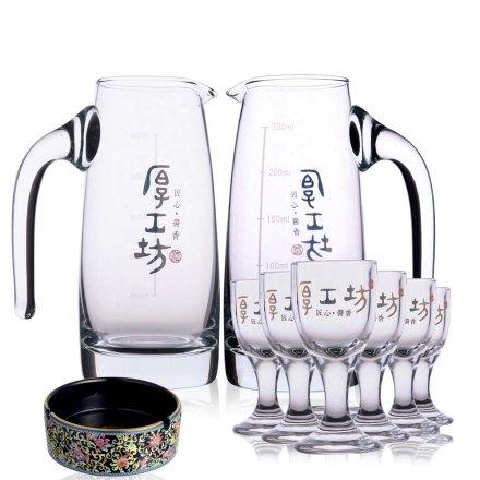 阿里山景泰蓝烟灰缸+分酒器300ml*2+酒杯3ml*6