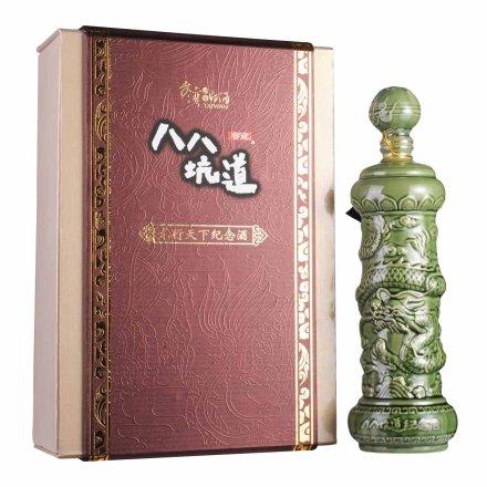 58°台湾八八坑道龙行天下纪念酒礼盒