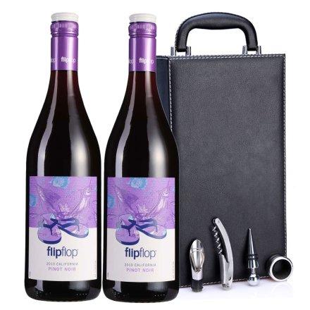 美国人字拖黑皮诺2010干红葡萄酒黑色双支皮盒