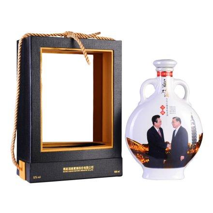 52°台湾马祖团团圆圆纪念酒礼盒