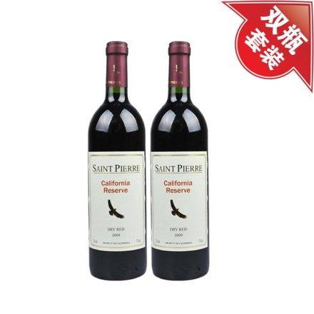 (清仓)圣皮尔加州特酿干红葡萄酒(双瓶装)