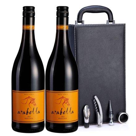 南非艾瑞贝拉品乐珠2011干红葡萄酒黑色双支皮盒